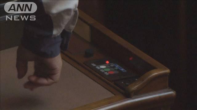 れいわ新選組の舩後議員らの席に押しボタン設置