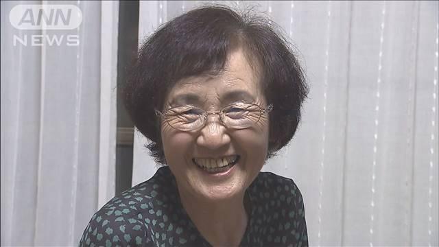 ノーベル化学賞 吉野彰さんの妻 「誇りに思う」
