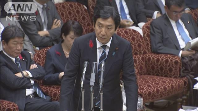 有権者への贈答品疑惑 野党が予算委で菅原大臣追及の画像
