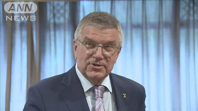 IOC会長 マラソン会場「札幌に移すことを決めた」