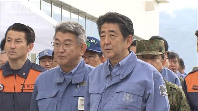 「生活と生業の再建へ」総理 被災者支援に5000億円の画像