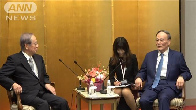 中国・王岐山副主席と福田元総理 交流促進を確認