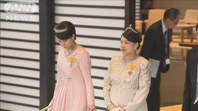 高円宮家の三女・守谷絢子さんが男の子を出産[2019/11/17 12:41]