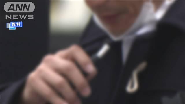加熱式たばこも保険適用で禁煙治療を検討 厚労省