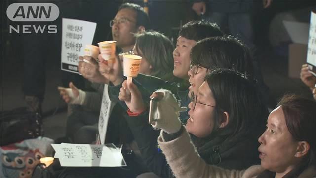 GSOMIA維持の決定に ソウルで賛否双方の集会