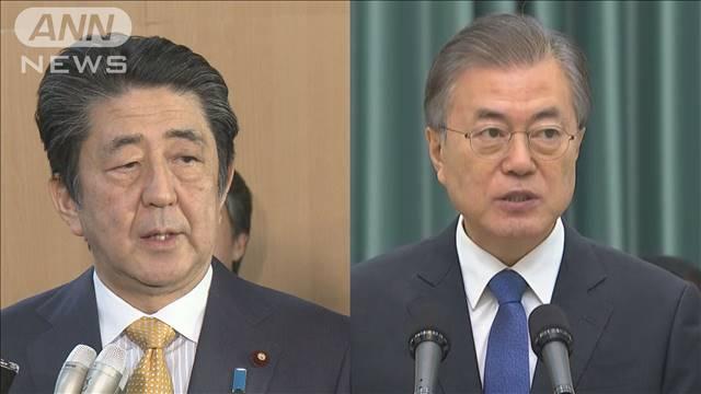 土壇場でGSOMIA維持 韓国大統領府「一時的な措置」