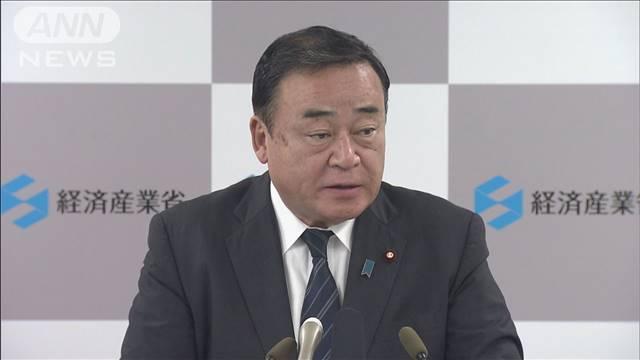 日韓 輸出管理めぐり 局長級対話12月に開催へ