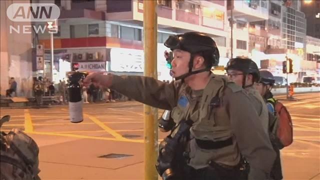 香港デモ再び激化 警察の催涙弾で女性が目にけが