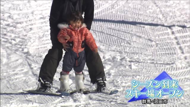 群馬のスキー場がやっとオープン 青空の下で初滑り