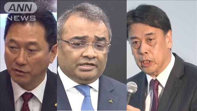 """日産きょうから新体制 """"ゴーン前会長集中""""を反省"""