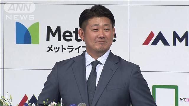 松坂大輔「入団に迷いなかった」14年ぶり西武復帰