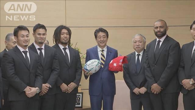 総理「国民に勇気与えた」ラグビー代表が表敬訪問
