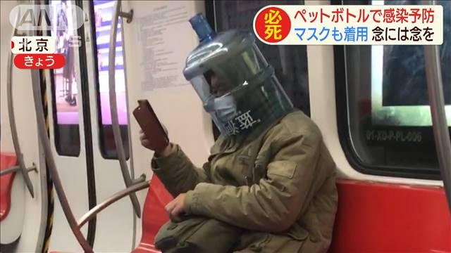 おもしろ マスク 中国 「withコロナ時代」に持っておきたいマスクまとめ