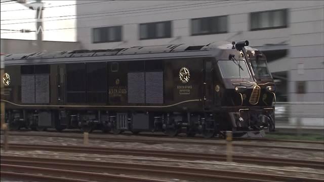 新型コロナの影響で…人気の豪華寝台列車も来月運休
