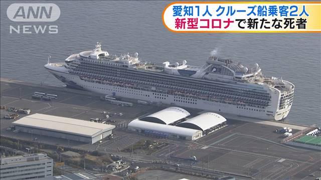 客船 コロナ ウイルス コロナウイルスで話題の豪華客船ダイヤモンドプリンセスの価格やコースは?