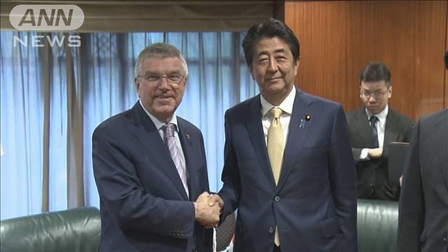 IOC会長に1年程度の延期を提案 安倍総理が電話会談