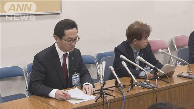 横浜市で90代女性が死亡 新たに4人感染