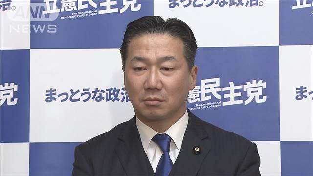 Who 辞任