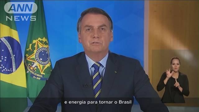 感染 者 コロナ ブラジル