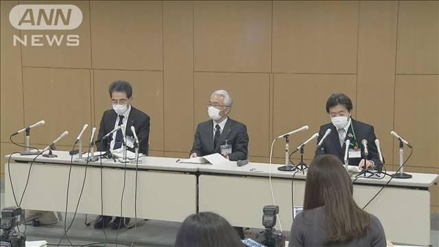 富山で新たに2人の感染 発症後も仕事