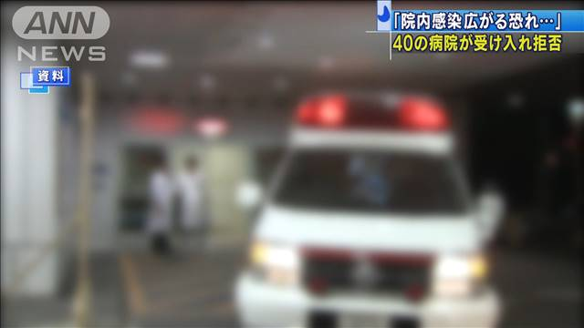 東京 消防 庁 コロナ
