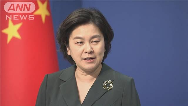 責任 コロナ 取れ 中国