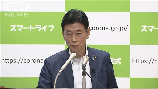西村大臣 宣言解除に向け首都圏など「いい傾向」