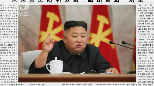 金委員長が「核戦争の抑止力強化」指示