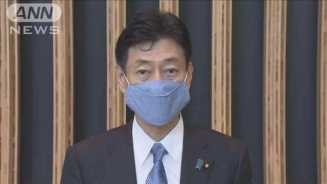 "首都圏と北海道で""緊急事態""解除了承 西村大臣"