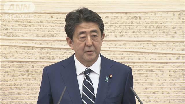 「緊急事態宣言」首都圏と北海道も解除 安倍総理