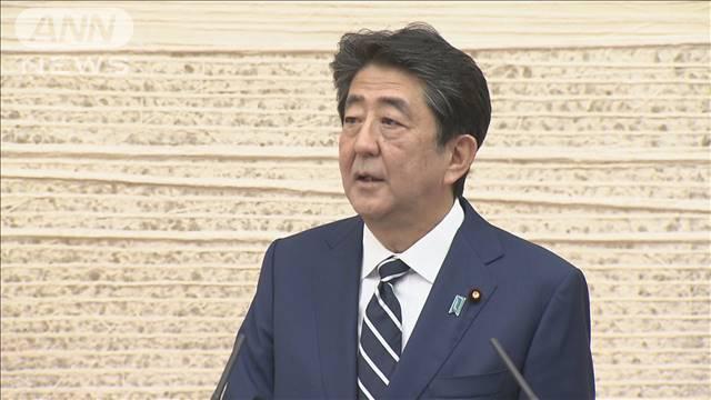 2次補正予算案「1次とあわせ200兆円超」 安倍総理