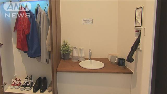 玄関開けたら洗面台…「新しい生活様式」の家登場