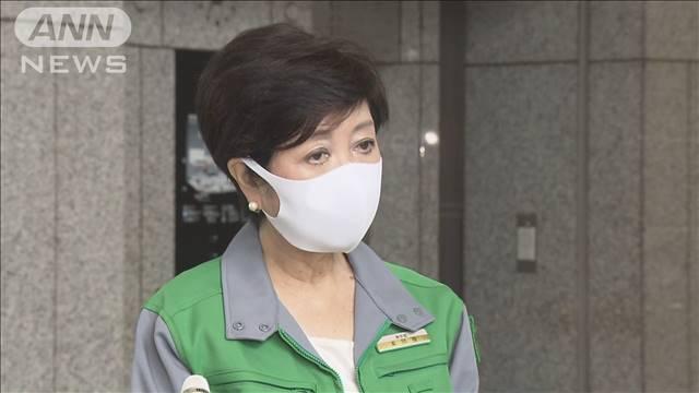 224人感染の東京都 隣県や区と感染防止策協議へ