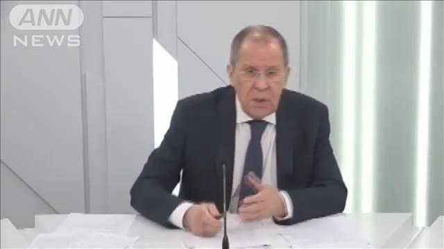 ロシア外相 平和条約巡る日本の基本方針を批判