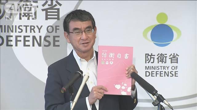 竹島は「日本固有の領土」 防衛白書に韓国が抗議