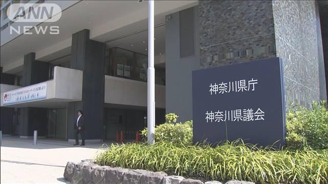 神奈川で過去最多119人の感染者 初めて100人超えるの画像