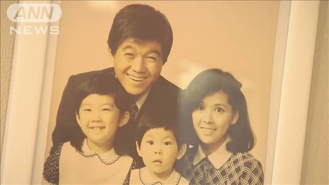 坂本九さんの妻・柏木さん「忘れてはいけない日」