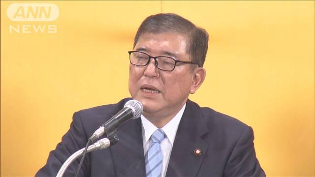石破、岸田両氏が総裁選敗戦の弁 再挑戦の姿勢強調