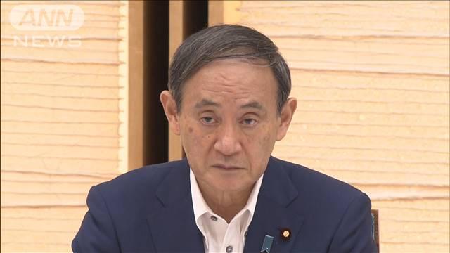 「縦割りを排し復興に全力」 菅総理が26日福島訪問