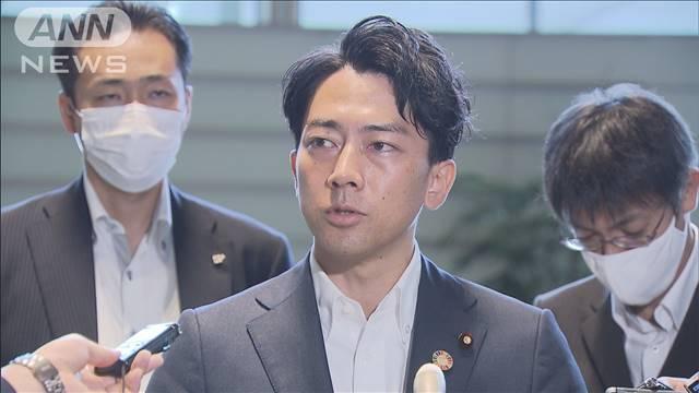 環境省で育休申請のハンコ廃止 小泉大臣が表明