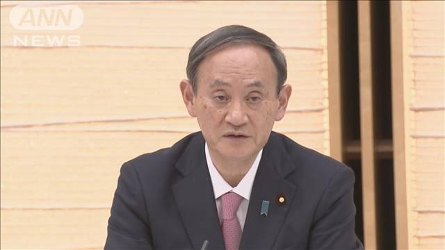 菅総理がGoToトラベル延長明言 観光支援の新制度も