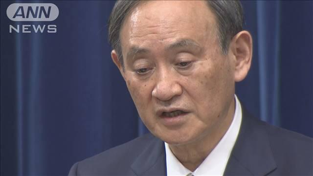 国会会期末 菅総理が会見 ひとり親世帯に追加支援