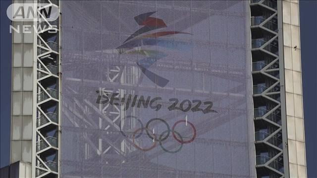 オリンピック ボイコット 北京