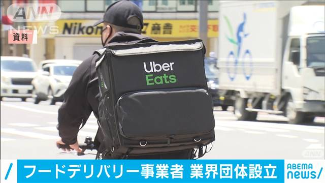 """""""デリバリー""""交通マナーなどガイドライン策定へ"""
