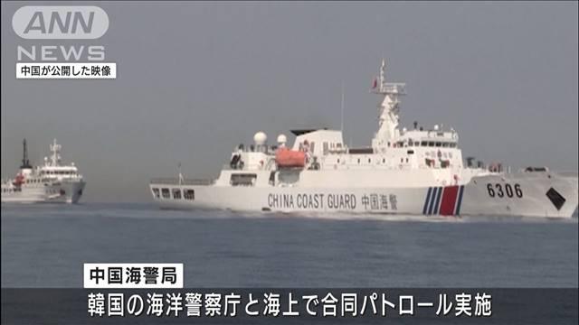 韓国のニュース一覧|テレ朝news-テレビ朝日のニュースサイト