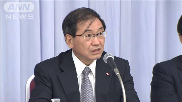 経団連・中西会長の後任 住友化学の十倉雅和会長