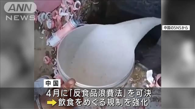 """番組の""""投票券付き乳製品""""大量廃棄に批判 中国"""