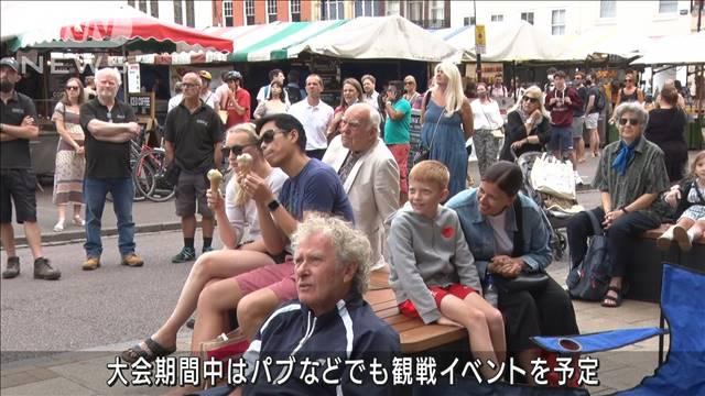 英で五輪開会式PVイベント「東京行きたかった」声もの画像