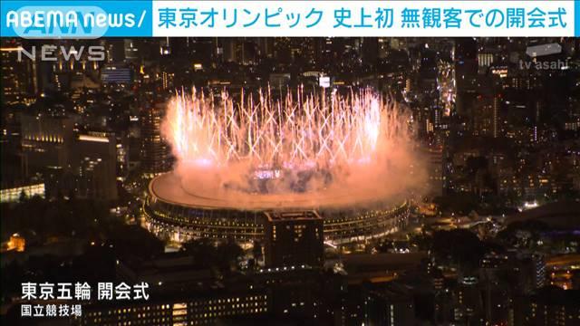 東京五輪 史上初無観客で開会式 大坂が聖火点火の画像
