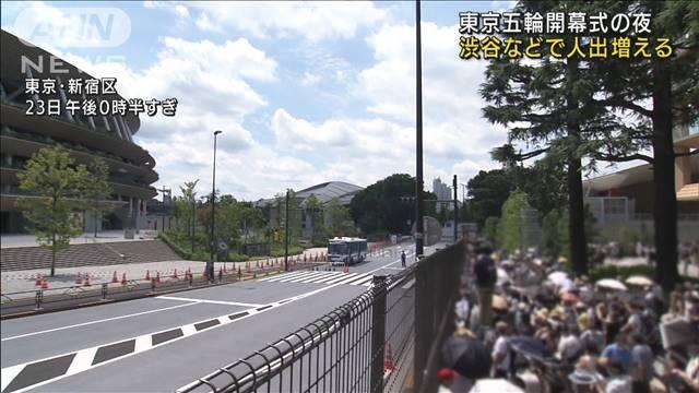 """応援""混雑も 23日夜渋谷・表参道の人出大幅増の画像"